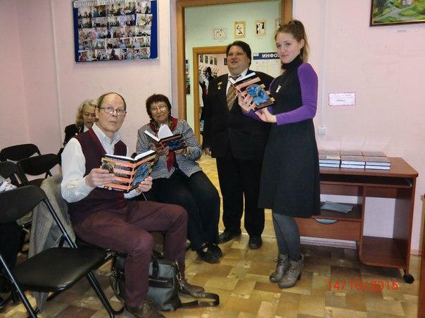 Читатели и довольный автор Павел Чувиляев