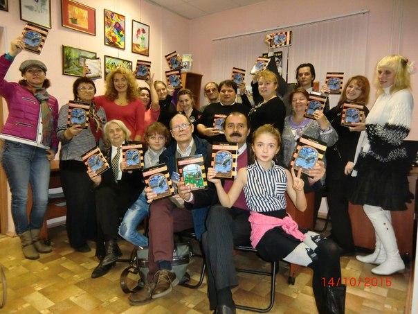 Презентация книги Павла Чувиляева Записки бизнесюка