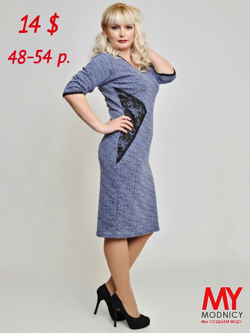 Интернет Магазин Женской Одежды Модница
