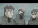 Серия 241, сезон 2 - Наруто: Ураганные Хроники / Naruto: Shippuuden