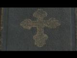 Малый Кристалл - Цифровой Шторм (При уч. Саграда)