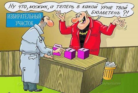 Ростовская область. Уроки единого дня голосования