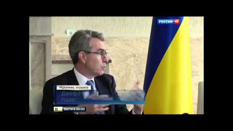Из Мукачева на Майдан: сторонники Яроша собрались на народное вече в Киеве