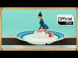 MV Orange Caramel(