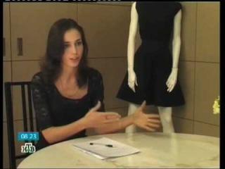Интервью с Викторией Бекхэм (Interview with Victoria Beckham)