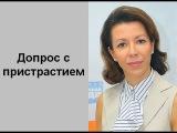 Вероника Крашенинникова 10.12.2015