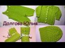 Вязание спицами для начинающих. Комплект для детей Knitting for beginners. Set for children