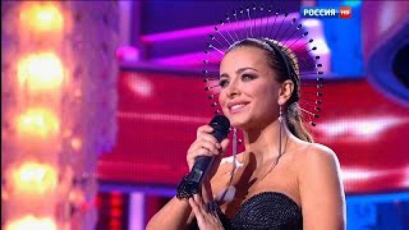 Ани Лорак - Корабли (Субботний вечер, 11.07.2015, HD)
