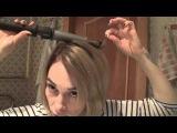 Голливудские кудри на короткие волосы