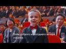 7-летний Гордей Колесов на Голубом огоньке на китайском ТВ