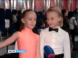 В Красноярске стартовал 13-ый Международный турнир по бальным танцам