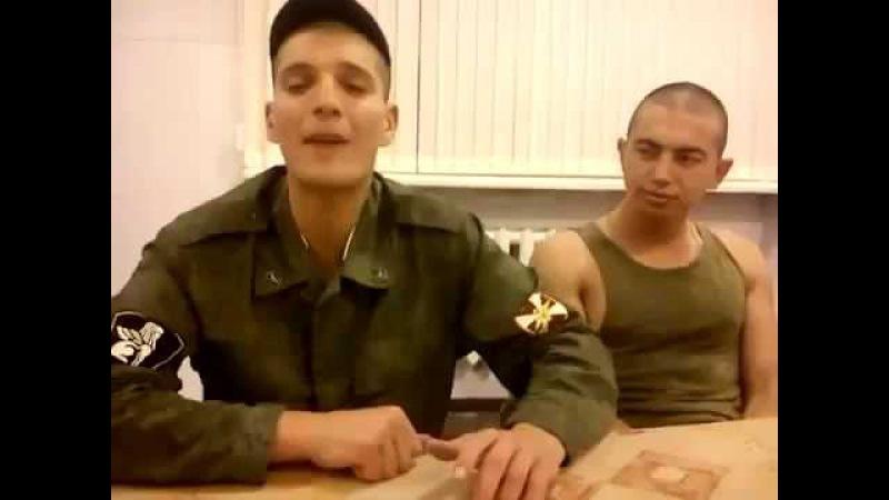 Парень в армии очень красиво поет 2015год