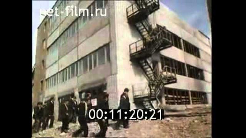 Хабаровск и Комсомольск-на-Амуре (1983)