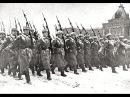 Военный Парад в Москве 7 ноября 1941 г Историческая Кинохроника