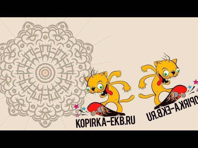 Как зеркалить при рисовании в Adobe Illustrator - Live Mirror | Видеоуроки kopirka-ekb.ru