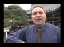 Подвиг 47 самураев ронинов. Видео обзор Владимира Довганя из Японии истории 47 сам...