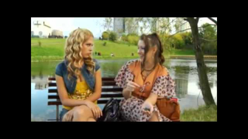 ДаЁшь МолодЁжь Марина и Диана Аксессуар Смешное видео