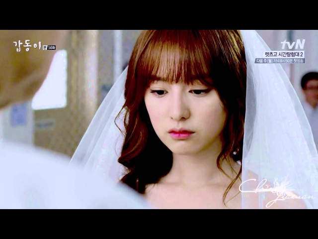 Gap Dong(갑동이)-Ryu Tae OhMa Ji Wool  First Crack