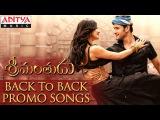 Srimanthudu Promo Video Songs    Back To Back    Mahesh Babu,Shruthi Hasan