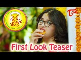 Size Zero Movie First Look Teaser | Arya, Anushka Shetty