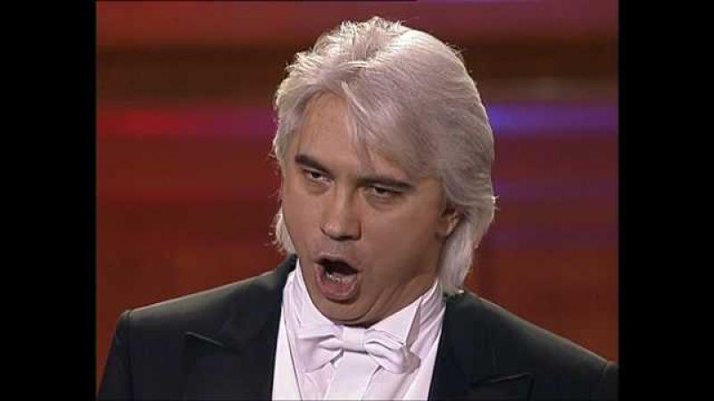Dmitri Hvorostovsky - Eri Tu (Un Ballo in Maschera)