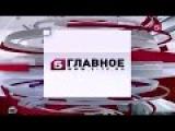 Главное» с Никой Стрижак Пятый канал 27 сентября 2015 Новости Украины России Мира