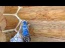 Утепление деревянного дома по технологии Теплый шов герметиками Акцент