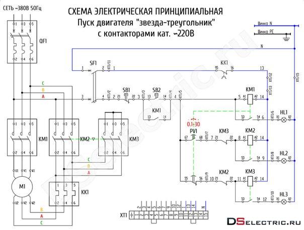 Схемы электрические | 27