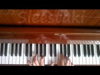 Великолепный век на пианино- скрипка Хатидже