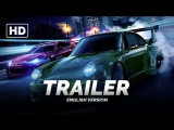 Трейлер (Game): «Need For Speed» 2015