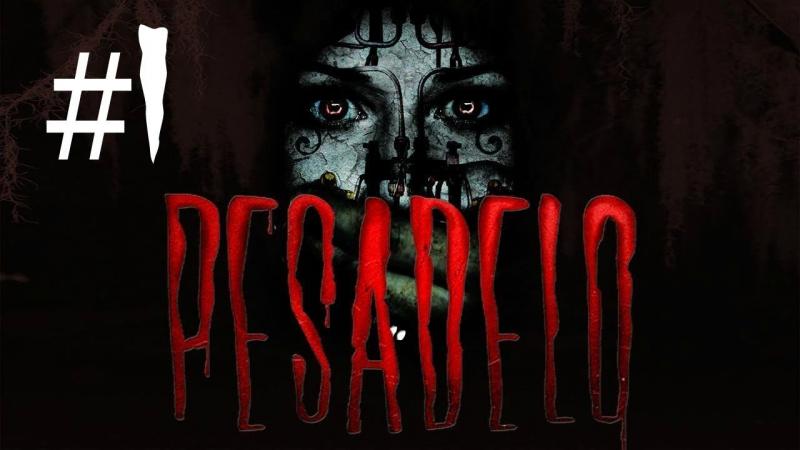 Прохождение Indie-Horror Pesadelo 1 Первый взгляд с кирпичами D