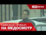 Широков прибыл на медосмотр «Спартака»