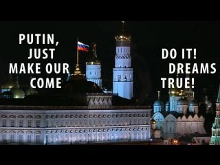 Новогоднее обращение Президента России Путина 2016 feat Шайа ЛаБаф