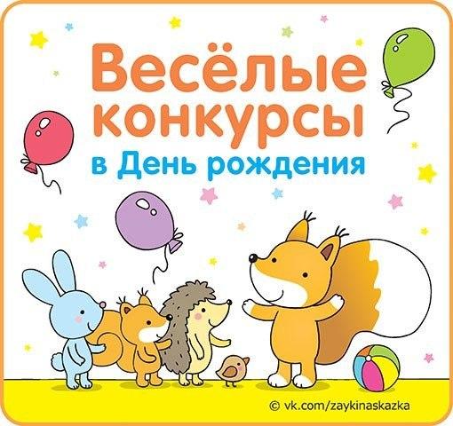 Восточные поздравления с днем рождения для девушки