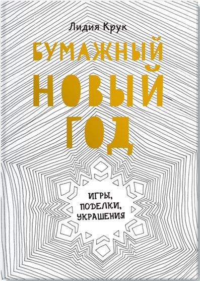 www.labirint.ru/books/501554/?p=7207