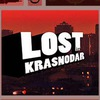 Lost in KRASNODAR | Блог