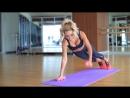 Тренировка для проблемных зон пресс, ягодицы, бедра, спина от Workout Будь в форме