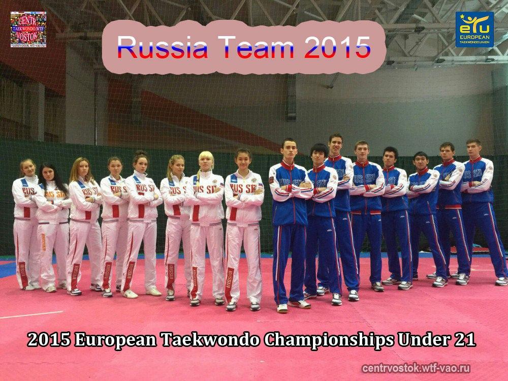 Russia Team 2015