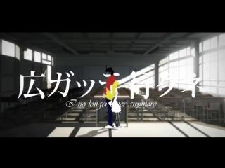 忍じゃりばんばん物語【にんじゃりばんばん×物語シリーズ】(Ninjari Bang bang x Monogatari Series)