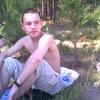Dima Munin
