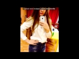 «Основной альбом» под музыку Юлианна Караулова - Внеорбитные. Picrolla