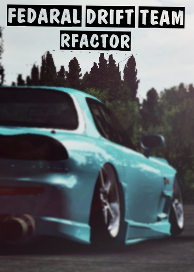 Federal Drift Team| RFactor | ВКонтакте