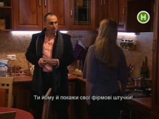 Сериал ГИБДД и т.д. серия 6