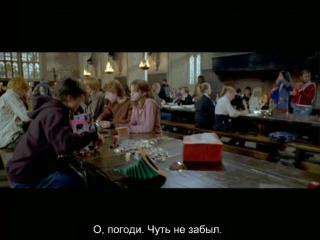 Гарри Поттер и Узник Азкабана - Удалённые сцены