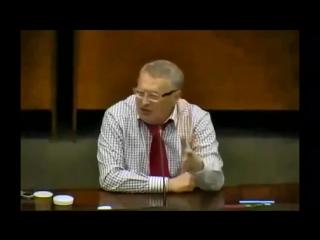 Лекция В.В.Жириновского студентам МГИМО