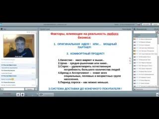 Роман Крафт ВВО