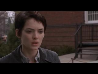 Прерванная жизнь [Girl, Interrupted]; Джеймс Мэнголд, США, 1999