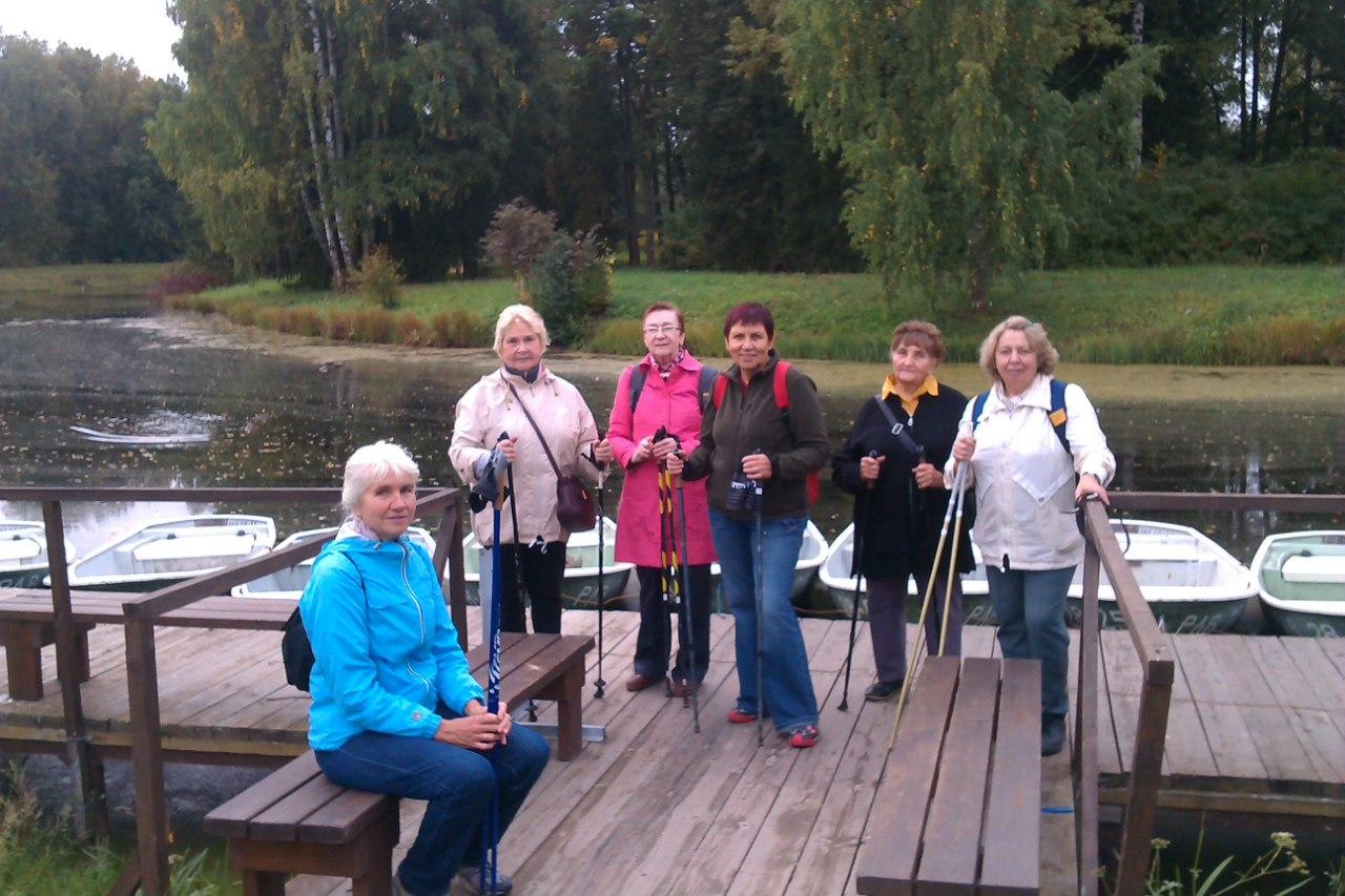Мероприятие – выездное занятие по скандинавской ходьбе в Павловском парке 17 сентября 2015 года