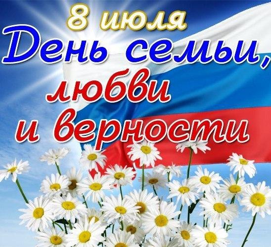 Екатерина Спиридонова, Хвойная - фото №5