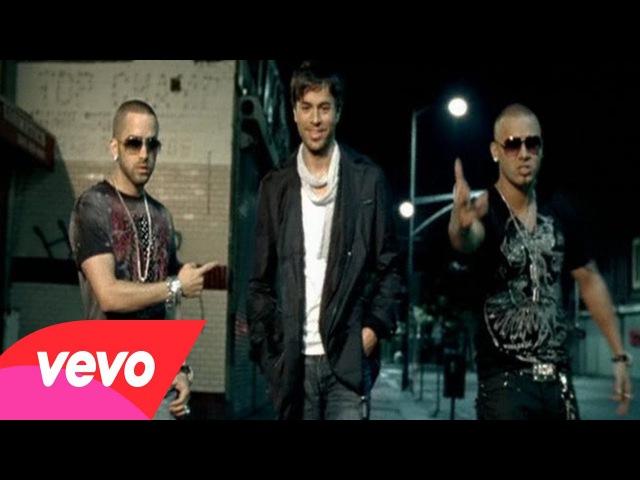 Enrique Iglesias - Lloro Por Ti - Remix ft. Wisin Yandel